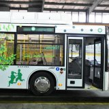 The busses have been branded as 'eco-friendly'  by the manufacturer.