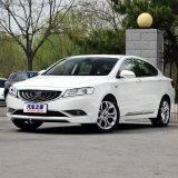 Geely Introduces 'Volvo Sibling' in Iran FTZs