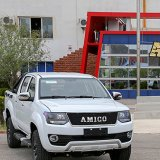 AMICO Light Duty Pickup Coming
