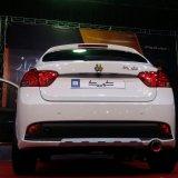 SAIPA Puts Presale of New Car on Hold