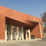 Sharif University Holding Entrepreneurship Event