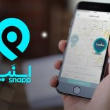 Iranian Startup Snapp Joining Motorbike Delivery Service