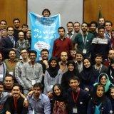 Tehran to Host Startup Weekend on Fashion, Tech
