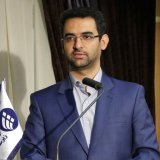 Iran Telecoms Minister Hints at Twitter Unblocking