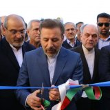 Space Center Opens in Southern Iran