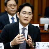 12-Year Jail for Samsung Heir