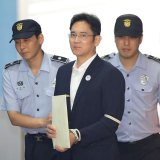Lee Jae-yong has been accused of offering $38 million in bribes to four entities.