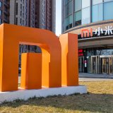 Xiaomi Applies for IPO