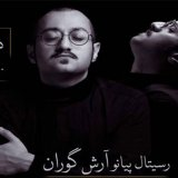 Piano Recital by Arash Gouran