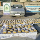 Drugs Seized  in Kerman