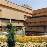 National Library and Archives Organization in Tehran