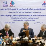 Japan's Toyo Signs Agreement to Develop Iran's Salman Oilfield