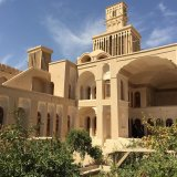 Aqazadeh and Mousavi mansions have been inscribed on the National Heritage List.