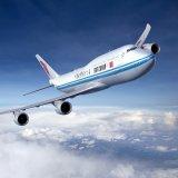 Air China to Launch Beijing-Copenhagen Route