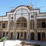 Auction of Qajar Mansion Legal