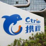 "Ctrip, AccorHotels  in ""Milestone"" Partnership"