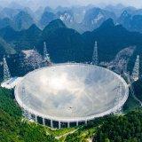 World's Largest Radio Telescope Draws Crowds