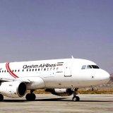 Tehran-Brussels  Flight Launched