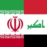 Tehran, Baghdad Ready to Upgrade Tourism Relations
