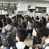 Transport Returning to Normal  in Japan's Osaka Despite Tremors