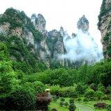 Chinese Nat'l Parks Increase