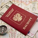 Tapping Into Russian Travel Market Expensive