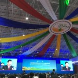 Over 2,000 representatives from 196 country parties, including Iran, are attending the event in Ordos, China.