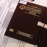 Visa Needed for Iraq