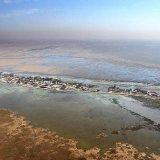 Conditions of Wetlands Unsatisfactory