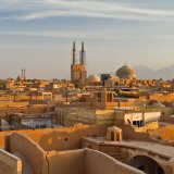 Yazd as 1st Pilot Tourism City