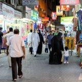 Bahrain Economy Teetering