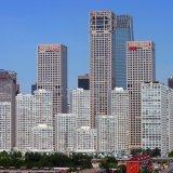 Beijing Commercial Property Sales Down 45%