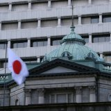 BoJ Elevates Economic Health Over Inflation