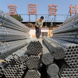 China's Commerce Ministry says the proposed US measures are groundless.