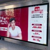 China Unicorn Funds Begin Operations