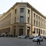 Egypt Yields Touch 1-Year High