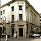 Egypt Cuts  Key Rates