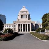 Japan Seen Adopting Extra Budget