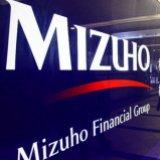 Japan Megabanks Moving Faster to Automate Jobs