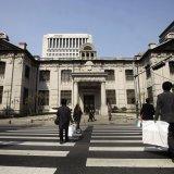 South Korea to Tighten Home Loan Screening