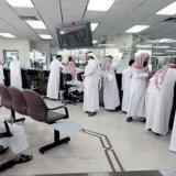 Saudi Bankers Give Reality Check