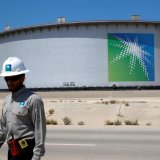 Saudi Sovereign Fund Secures $11 Billion Loan