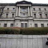 BoJ Will Struggle to Raise Rates