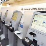Japan Machinery Orders Dip