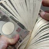 Investors have started to buy into the Japanese currency.