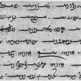 Workshop on Avestan Script