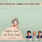 Dalvand Handmade Picture Book Wins Japan Contest