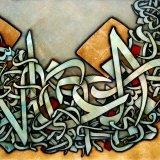 Calligraphy painting by Kiarash Yaghubi