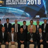Star-Studded Line-Up at  AFC Elite Club Coaches' Forum