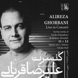 Ghorbani to Perform at Vahdat Hall